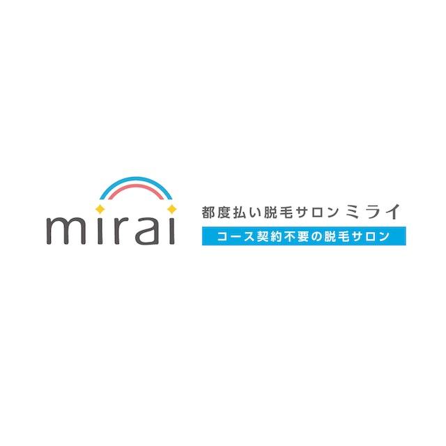 ミライ ミライ 1枚目