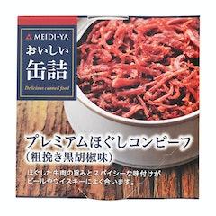 明治屋 おいしい缶詰 プレミアムほぐしコンビーフ 1枚目