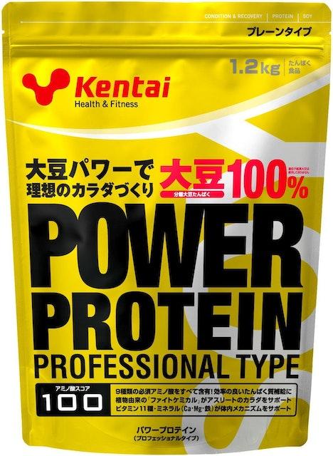 健康体力研究所 Kentai パワープロテイン プロフェッショナルタイプ 1枚目