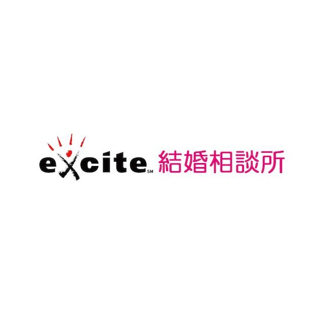 パートナーエージェント エキサイト結婚相談所 1枚目