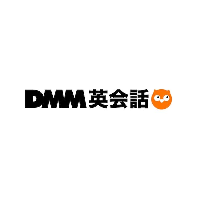 DMM.com DMM英会話 1枚目