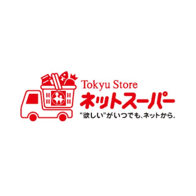 東急ストア 東急ストアネットスーパー 1枚目