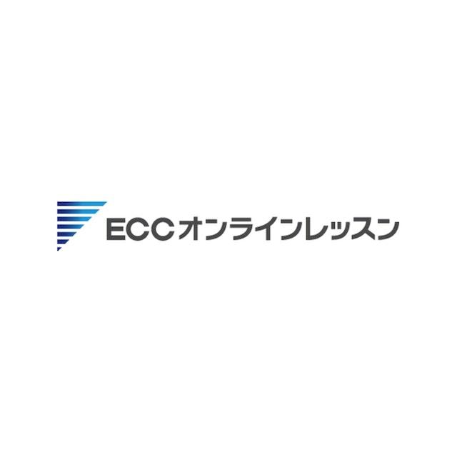 ECC ECCオンラインレッスン 1枚目