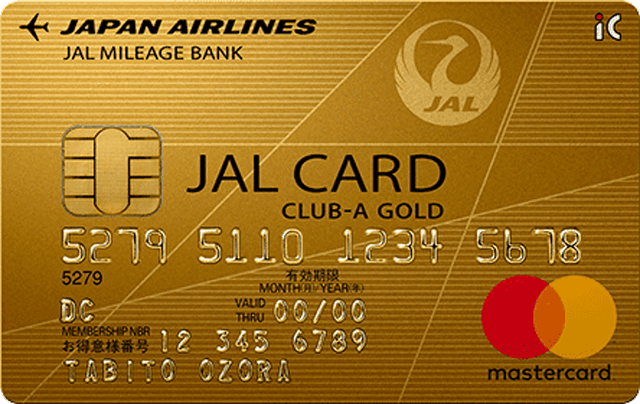 JALカード CLUB-Aゴールドカード 1枚目