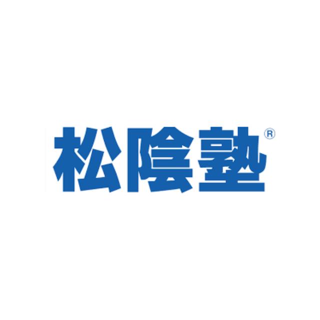 ショウイン ネット松陰塾 1枚目