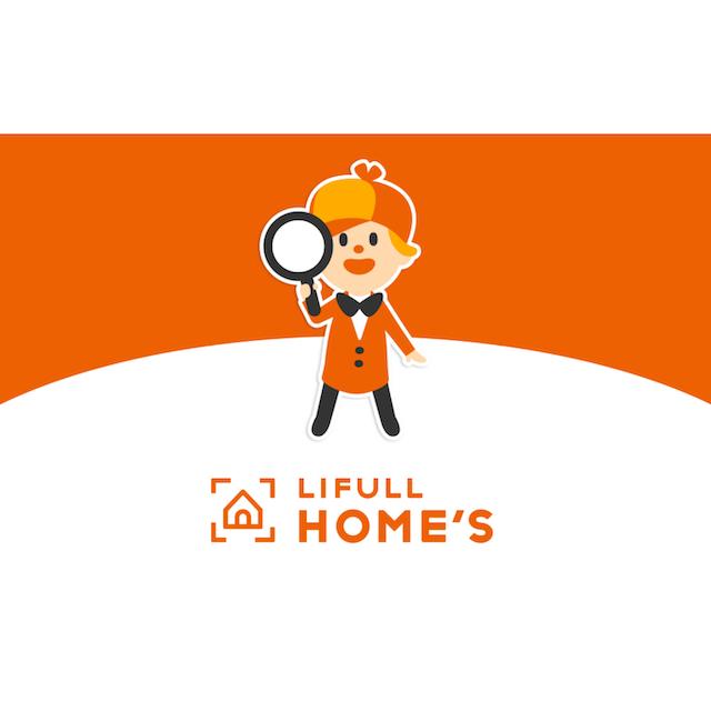 LIFULL LIFULL HOME'S 1枚目