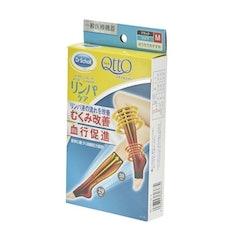 レキットベンキーザー・ジャパン おうちでメディキュット リンパケア ひざ下 つま先なし 1枚目