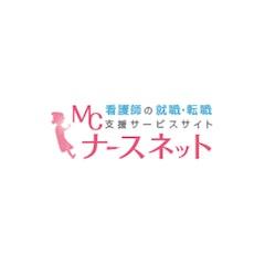 メディカル・コンシェルジュ MCナースネット 1枚目