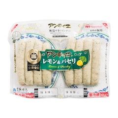 日本ハム アンティエ レモン&パセリ 140g(8本入)×3パック入り 1枚目