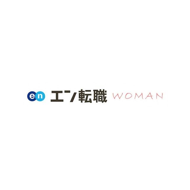 エン・ジャパン エン転職WOMAN 1枚目
