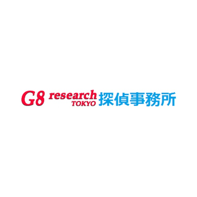 探偵東京Gエイト・リサーチ G8リサーチ 1枚目