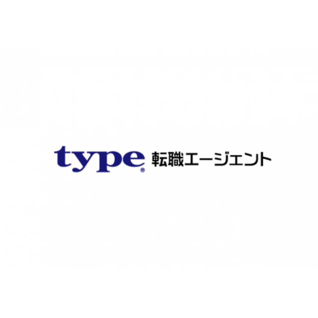 キャリアデザインセンター type転職エージェント 1枚目