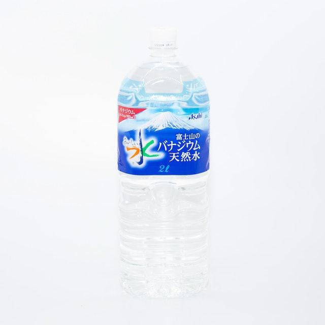 アサヒ飲料 おいしい水 富士山のバナジウム天然水 600ml×24本 1枚目