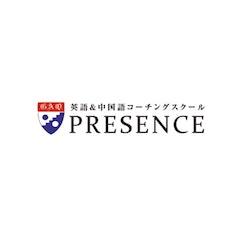 ジャパンビジネスラボ PRESENCE 1枚目