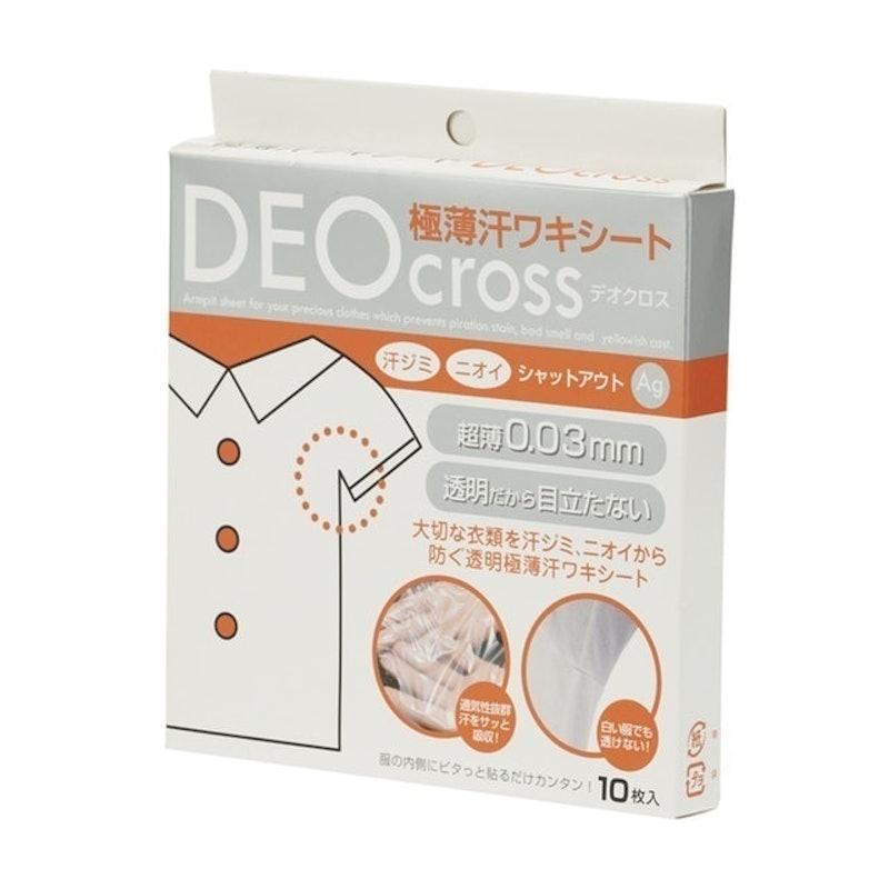 素数 デオクロス