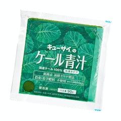 キューサイ ケール青汁(冷凍タイプ) 1枚目
