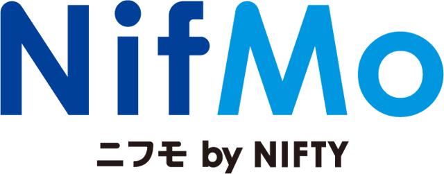 ニフティ NifMo 1枚目