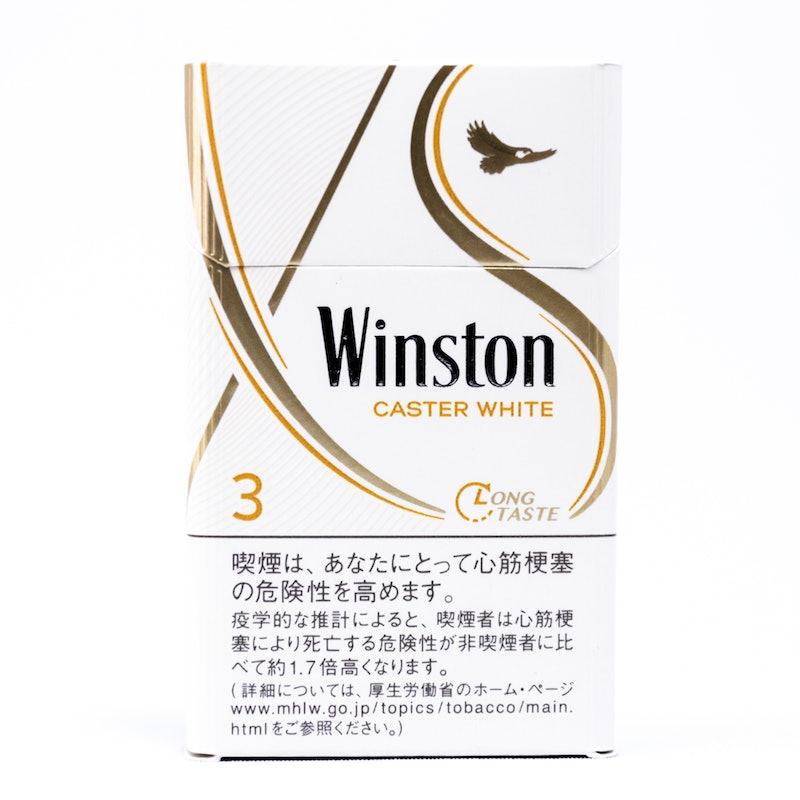 Winston ウィンストン・キャスター・ホワイト