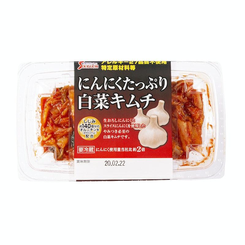 関口漬物食品 にんにくたっぷり白菜キムチ