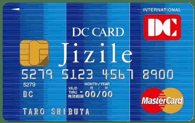 三菱UFJニコス DCカード Jizile(ジザイル) 1枚目