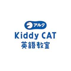 アルク アルク Kiddy CAT 1枚目