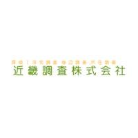 近畿調査株式会社