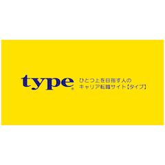 キャリアデザインセンター type転職 1枚目