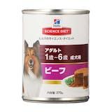 ヒルズ ヒルズのサイエンス・ダイエット アダルト 缶詰 ビーフ 成犬用 1歳~6歳 370g×12缶