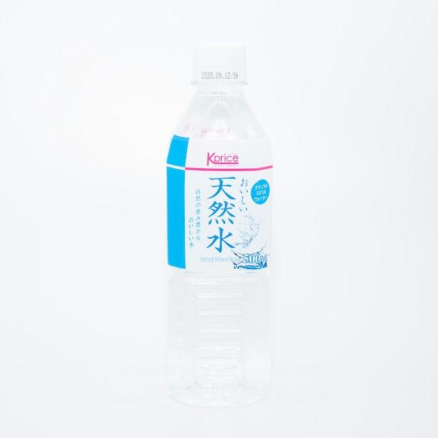 K-Price おいしい天然水 500ml×24本 1枚目