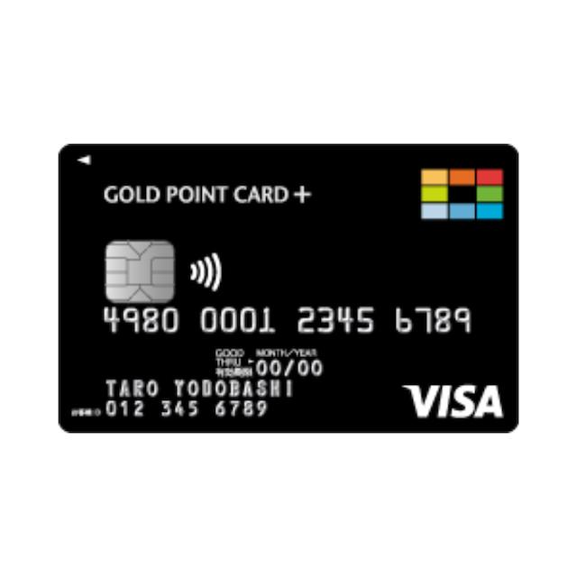 ヨドバシ カメラ クレジット カード ヨドバシカメラでクレジットカード払いする際にポイント還元率を高く...