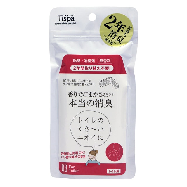 Tispa 香りでごまかさない本当の消臭トイレ用 1枚目