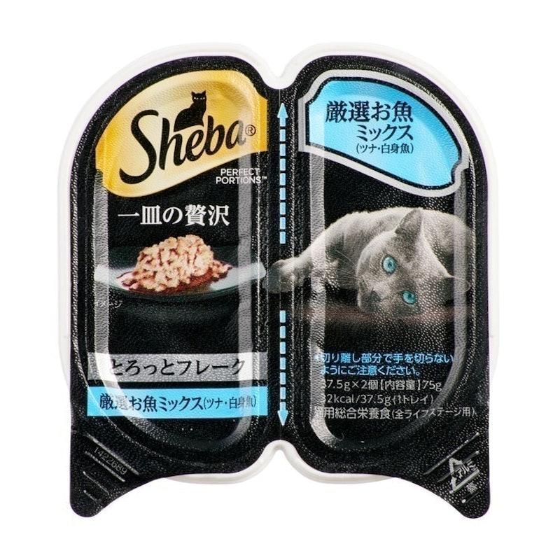 マースジャパン シーバ 一皿の贅沢 とろっとフレーク 厳選お魚ミックス(ツナ・白身魚)