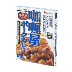 ハウス食品 咖喱屋ポークカレー 中辛 200g×10個 1枚目