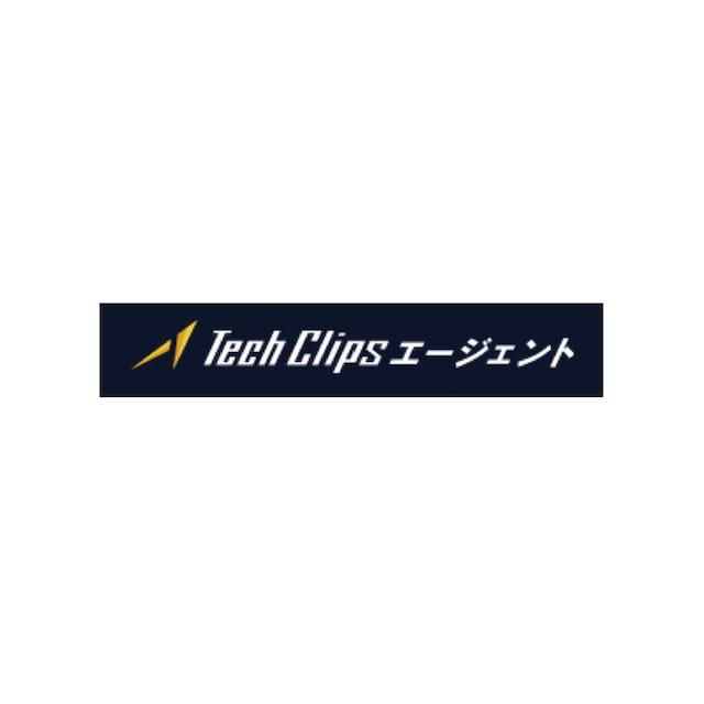 notari Tech Clipsエージェント 1枚目