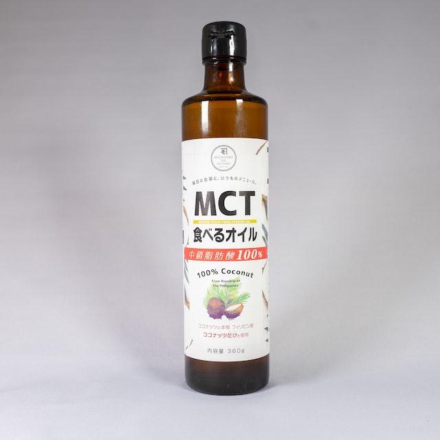持留製油 MCTオイル  1枚目