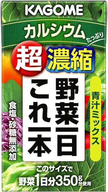 カゴメ カゴメ 野菜一日これ一本超濃縮 カルシウム 125ml×24本 1枚目