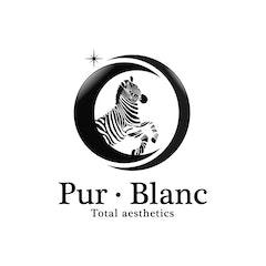 紫雲英 Pur・Blanc 1枚目