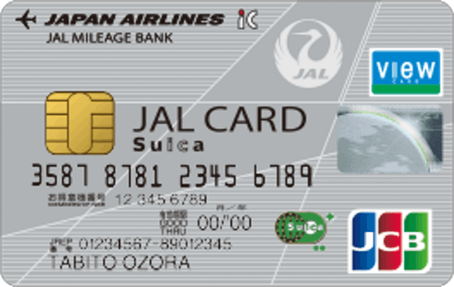 JALカード JALカードSuica 普通カード 1枚目