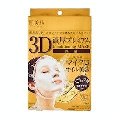 クラシエ 肌美精 3D濃厚プレミアムマスク(保湿) 1枚目