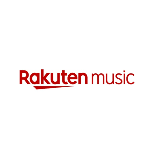 楽天 Rakuten Music 1枚目