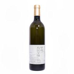 中央葡萄酒 グレイス甲州 鳥居平畑 プライベートリザーブ 1枚目