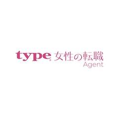 キャリアデザインセンター type女性の転職エージェント 1枚目