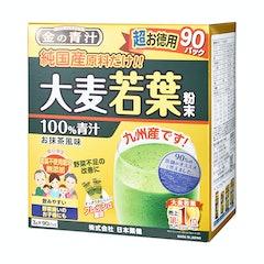 日本薬健 金の青汁 純国産大麦若葉 90包 1枚目