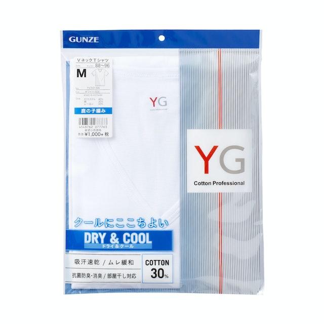 グンゼ YG DRY&COOL VネックTシャツ 1枚目