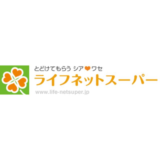ライフコーポレーション ライフネットスーパー 1枚目