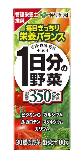 伊藤園 1日分の野菜 1枚目