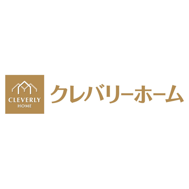 新昭和FCパートナーズ クレバリーホーム 1枚目