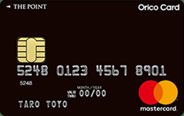 オリコカード Orico Card THE POINT 1枚目