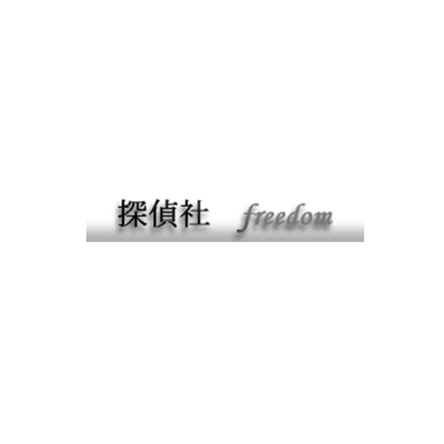 Tokyo Stars Group 探偵事務所フリーダム 1枚目