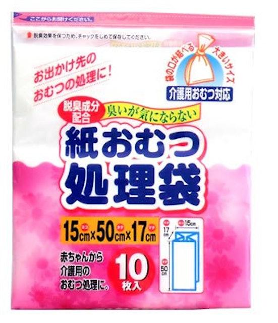 ワタナベ工業 紙おむつ処理袋 脱臭成分配合 (10枚入) 1枚目